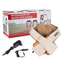 Массажёр роликовый для спины и шеи Massager of Neck Kneading