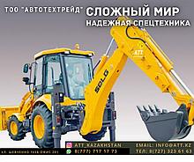 Экскаватор- погрузчик XCMG XE700D