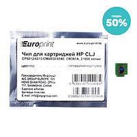 Чип Europrint HP CB381A