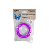 Филамент (нить) для 3D ручки Фиолетовый PLA 10м.
