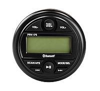 Аудиосистема JBL PRV-175, IP66, MP3-плеер, FM/AM, Bluetooth, USB, AUX-вход, 45Вт X 4, RCA PRV175