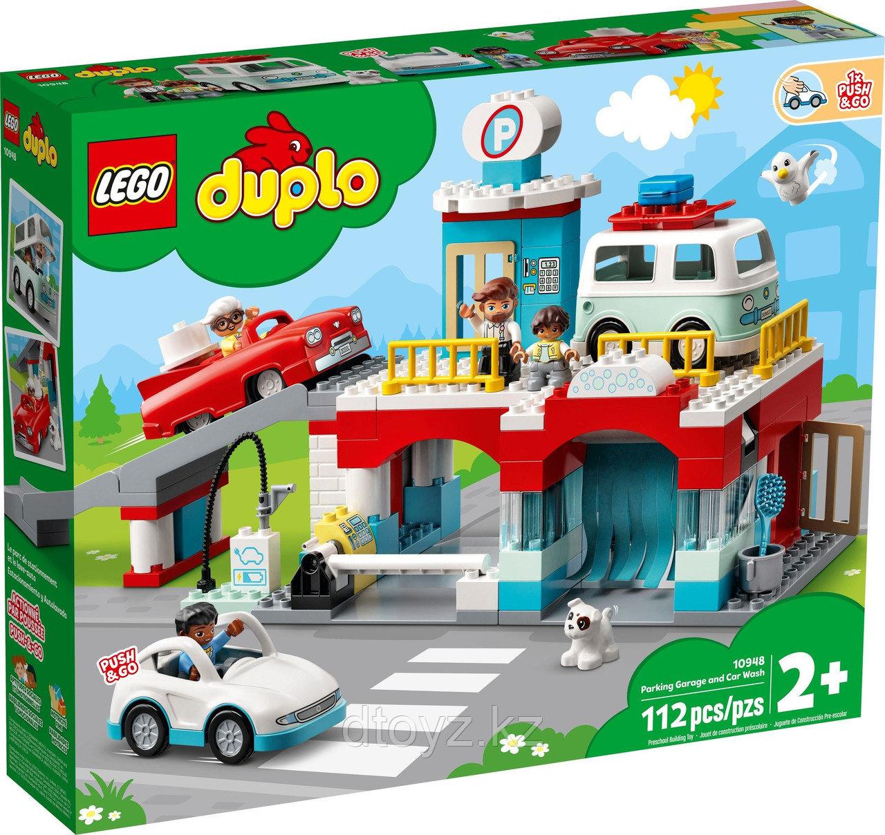 Lego Duplo Town Гараж и автомойка 10948