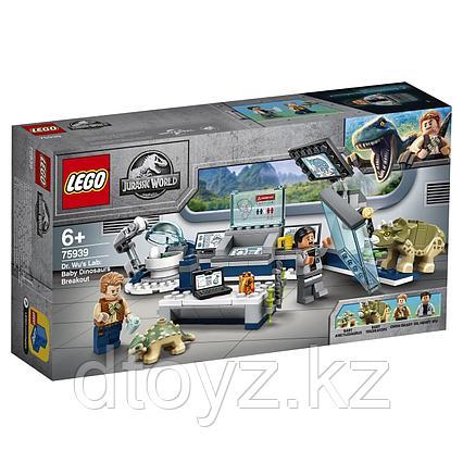 Lego Jurassic World Лаборатория доктора Ву: Побег детёнышей динозавра 75939