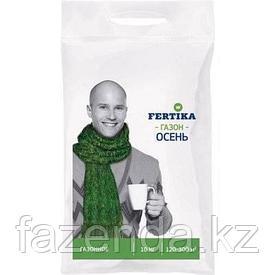 Удобрение Fertika для газона осень 2,5 кг