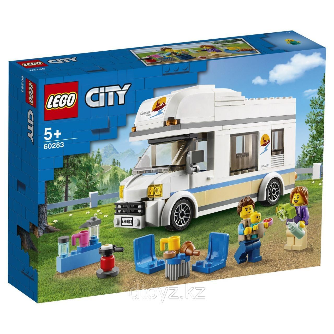 Lego City Great Vehicles Отпуск в доме на колесах 60283