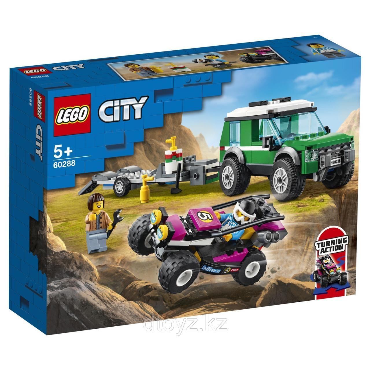 Lego City Great Vehicles Транспортировка карта 60288