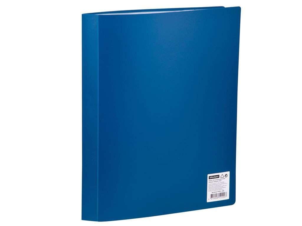 Папка с файлами OfficeSpace на 40 вкладышей, синяя