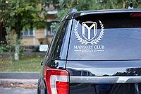Наклейки на автомобиль Мансори