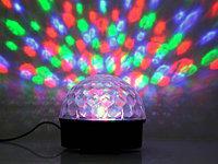 Диско шар LED Magic Ball Light