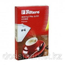 Фильтры для кофе Filtero Premium №4, 40 шт/упак, белые