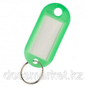 Брелок для ключей, пластик, 10 шт., зеленый