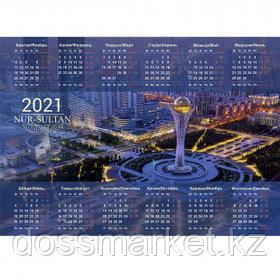 """Календарь настенный листовой на 2021 г. """"Нур-Султан. Байтерек"""", 320*450 мм"""