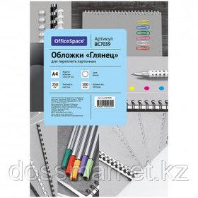 Подложки для переплета картонные OfficeSpace, А4, 250 гр, глянец, белые, 100 шт.