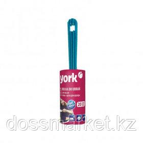 Ролик-щетка York для одежды, 20 листов в рулоне