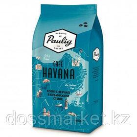 Кофе в зернах Paulig Cafe Havana, темная обжарка, 400 гр
