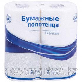 """Полотенца бумажные OfficeClean """"Premium"""", 3-х слойные, 2 рулона в упаковке, 11 м, белые"""