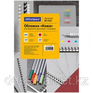 """Подложки для переплета картонные OfficeSpace, А4, 230 гр, красные с тиснением """"кожа"""", 100 шт."""