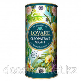 """Чай Lovare """"Ночь Клеопатры"""", зеленый, 80 гр, листовой, тубус"""