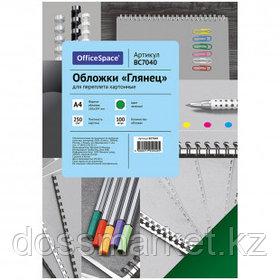 Подложки для переплета картонные OfficeSpace, А4, 250 гр, глянец, зеленые, 100 шт.