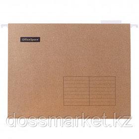 Папка подвесная OfficeSpace, А4 формат, светло-коричневая