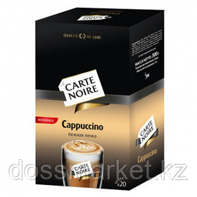 """Кофе растворимый Carte Noire """"Capuccino"""", 20 пакетиков"""