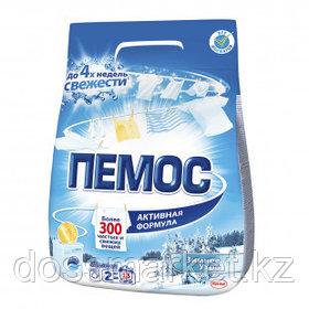 """Стиральный порошок Пемос Автомат """"Зимнее утро"""", 2 кг, мягкая упаковка"""