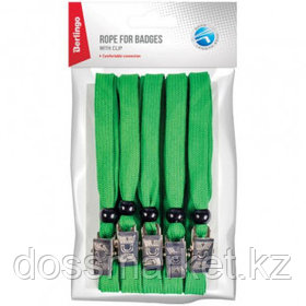 Набор шнурков для бейджей Berlingo, длина 45 см, металлический зажим, зеленый, 5 шт/упак