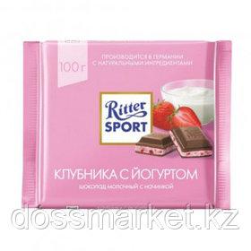 "Шоколад молочный Ritter SPORT ""Клубника с йогуртом"" 100 гр"