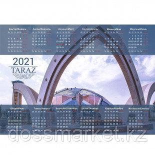 """Календарь настенный листовой на 2021 г. """"Тараз"""", 320*450 мм"""