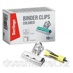 Зажимы-бульдоги для бумаг Berlingo, 25 мм, 10 шт., цветные