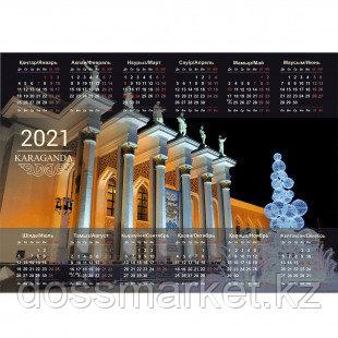 """Календарь настенный листовой на 2021 г. """"Караганда"""", 320*450 мм"""