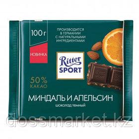 """Шоколад темный Ritter SPORT """"Миндаль и апельсин"""" 100 гр"""