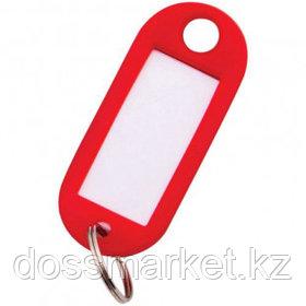 Брелок для ключей OfficeSpace, 10 шт., красный