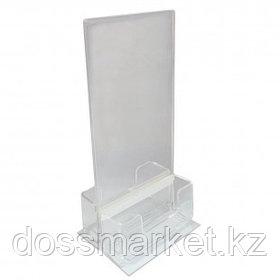 Настольная подставка Attache для рекламных материалов, 1/3, А4, вертикальный, с 2я визитницами