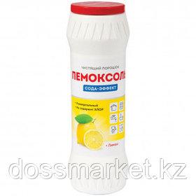 """Чистящий порошок универсальный OfficeClean Пемоксоль """"Лимон. Сода-эффект"""", 400 гр"""
