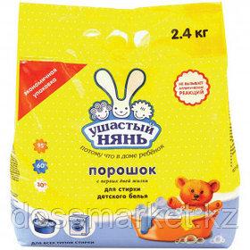 Стиральный порошок Ушастый Нянь Автомат, 2,4 кг, мягкая упаковка