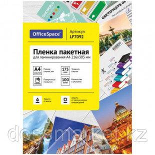 Пленка для ламинирования OfficeSpace, для формата A4, 175 мкм, 100 шт., глянцевая