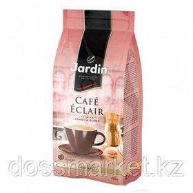 """Кофе в зернах Jardin """"Cafe Eclair"""", светлой обжарки, 250 гр"""