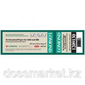 """Бумага для плоттера Lomond """"Стандарт"""", 297 мм*175 м, 80 гр/м2, втулка - 76,2 мм"""