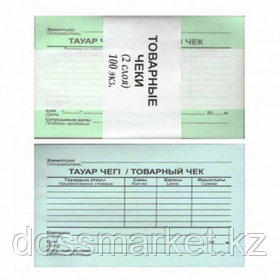 Товарный чек, А6 формат, 2 слой, 100 листов в пачке