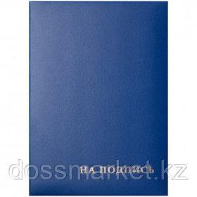 """Папка адресная OfficeSpace """"На подпись"""", А4, бумвинил, без кармашек, синяя"""