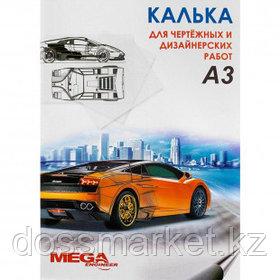 Калька глянцевая MEGA Engineer, А3, 40 листов