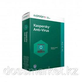 Антивирус Kaspersky Internet Security 2021, 3 пользователя, подписка на 1 год, Box