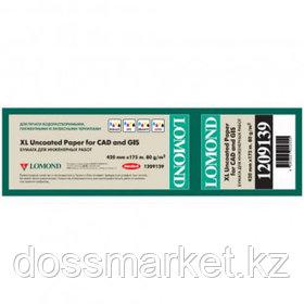 """Бумага для плоттера Lomond """"Стандарт"""", 420 мм*175 м, 80 гр/м2, втулка - 76,2 мм"""