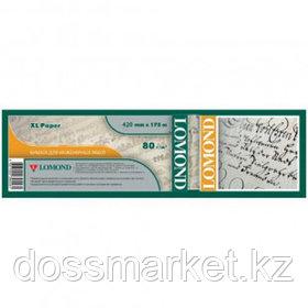 Бумага для плоттера офсетная Lomond, 420 мм*175 м, 80 гр/м2, втулка - 76 мм