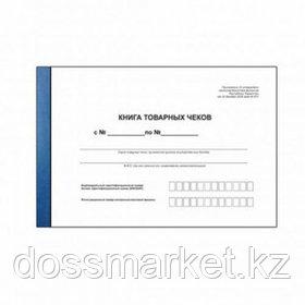Книга товарных чеков, А5, 50 листов, мягкий переплет