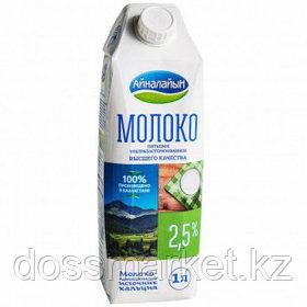 Молоко Айналайын, 1 литр, 2,5%, тетрапакет