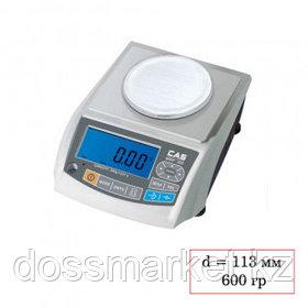 Весы лабораторные CAS МWP-600N, электронные, максимальная нагрузка 600 гр