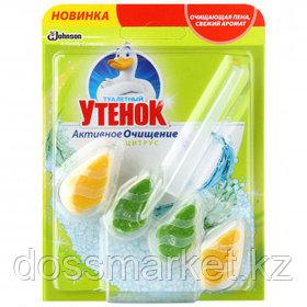 """Блок гигиенический для унитаза Утенок """"Цитрус"""", 38,6 гр"""