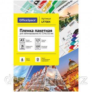 Пленка для ламинирования OfficeSpace, для формата A5, 125 мкм, 100 шт., глянцевая